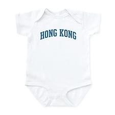 Hong Kong (blue) Onesie