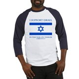 I Support Israel Baseball Jersey