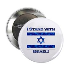"I Stand With Israel 2.25"" Button (100 pack)"