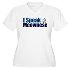 I speak Meownese T-Shirt