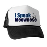 I speak Meownese Trucker Hat