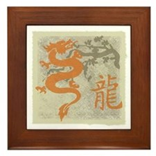 Year of the Dragon Framed Tile