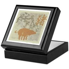 Year of the Pig Keepsake Box