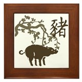 Year of the Boar Framed Tile