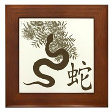 Year of the Snake Framed Tile