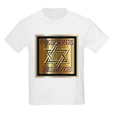 Messianic Believer 2 Kids T-Shirt