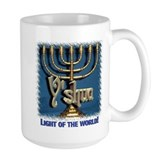Y'shua, Light of the World! Mug
