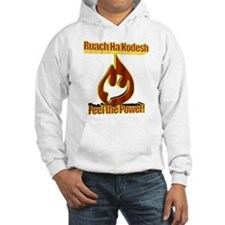 Feel the Power! Hoodie