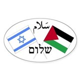 Israel and Palestine Peace Oval Decal