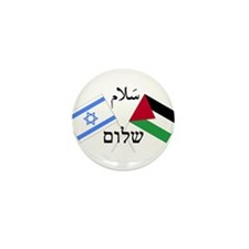 Israel and Palestine Peace Mini Button (10 pack)