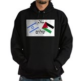 Israel and Palestine Peace Hoody