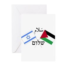Israel and Palestine Peace Greeting Cards (Pk of 2