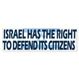 Israel in Gaza Bumper Bumper Sticker