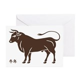 Niu Nian Greeting Cards (Pk of 20)