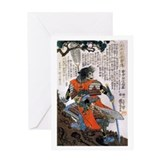 Japanese Samurai Warrior Masanao Greeting Card