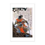 Japanese Samurai Warrior Masanao Mini Poster Print