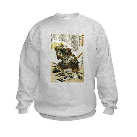 Japanese Samurai Warrior Naotsugu Kids Sweatshirt