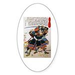 Japanese Samurai Warrior Morimasa Oval Sticker