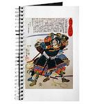 Japanese Samurai Warrior Morimasa Journal