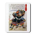 Japanese Samurai Warrior Morimasa Mousepad