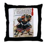 Japanese Samurai Warrior Morimasa Throw Pillow