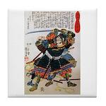 Japanese Samurai Warrior Morimasa Tile Coaster