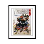 Japanese Samurai Warrior Morimasa Framed Panel Pri