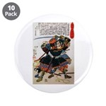 Japanese Samurai Warrior Morimasa 3.5
