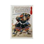 Japanese Samurai Warrior Morimasa Rectangle Magnet