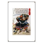 Japanese Samurai Warrior Morimasa Banner