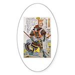 Japanese Samurai Warrior Yoshiaki Oval Sticker