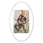 Japanese Samurai Warrior Yoshiaki Sticker (Oval 10