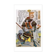 Japanese Samurai Warrior Yoshiaki Decal