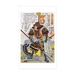 Japanese Samurai Warrior Yoshiaki Sticker (Rectang