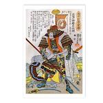 Japanese Samurai Warrior Yoshiaki Postcards (Packa