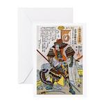 Japanese Samurai Warrior Yoshiaki Greeting Card