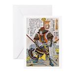 Japanese Samurai Warrior Yoshiaki Greeting Cards (