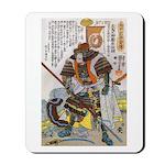 Japanese Samurai Warrior Yoshiaki Mousepad