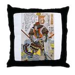 Japanese Samurai Warrior Yoshiaki Throw Pillow