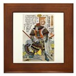 Japanese Samurai Warrior Yoshiaki Framed Tile
