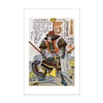 Japanese Samurai Warrior Yoshiaki Mini Poster Prin