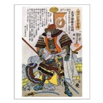 Japanese Samurai Warrior Yoshiaki Small Poster