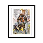 Japanese Samurai Warrior Yoshiaki Framed Panel Pri