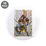 Japanese Samurai Warrior Yoshiaki 3.5