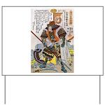 Japanese Samurai Warrior Yoshiaki Yard Sign