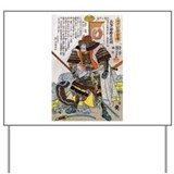 Japanese Samurai Warrior Yoshiaki Yard Sign