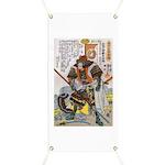 Japanese Samurai Warrior Yoshiaki Banner