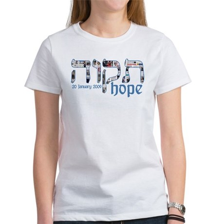 Obama Headlines Tikvah Women's T-Shirt