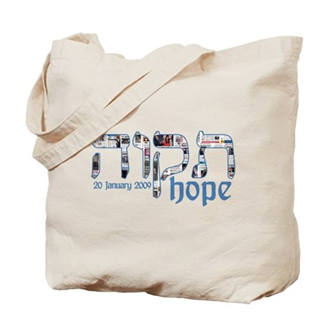 Obama Headlines Tikvah Tote Bag