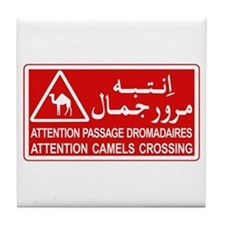 Attention Camels Crossing, Tunisia Tile Coaster